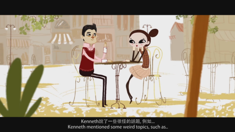 WEDDING | CLAIRE & KENNETH ANIMATION