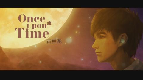 MV | LEO KU - ONCE UPON A TIME