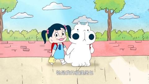 """草日x賽馬會 """"小魚字遊樂"""""""